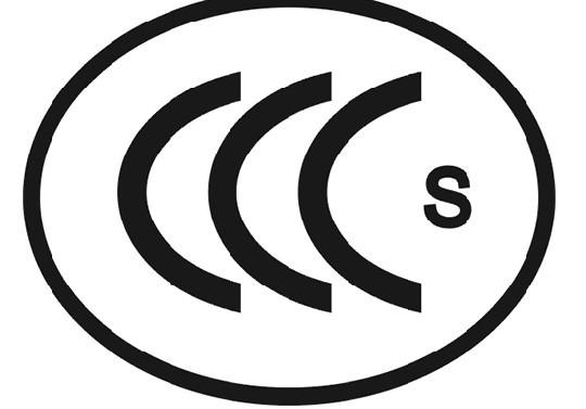 重庆天澜企业管理咨询有限公司 --提供重庆3C雷竞技官网介绍办理